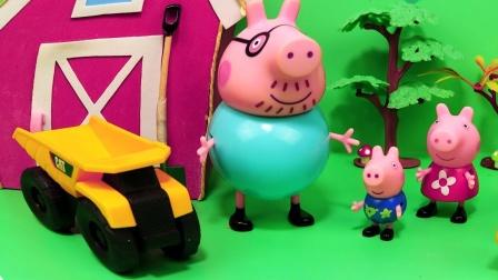太好玩了,小猪佩奇乔治驾驶挖掘机要干吗?