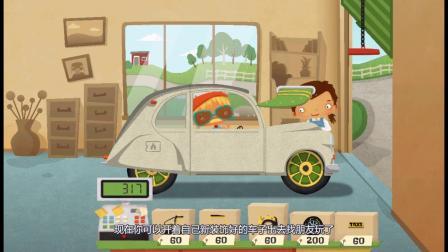 汽车修理厂小游戏,又赚到了一笔钱了呀!