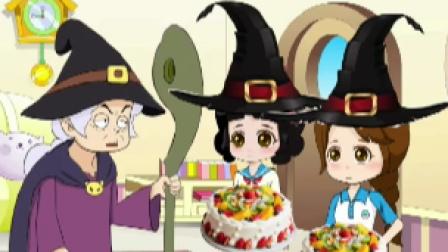 白雪贝尔吃了女巫的蛋糕,都没魔法啦
