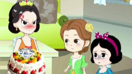 贝尔没给母后准备礼物,还要抢走白雪的蛋糕