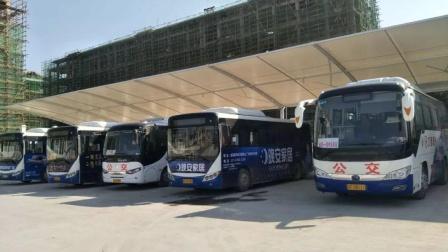 今日起,大庆长途客运站全线停运#酷知#