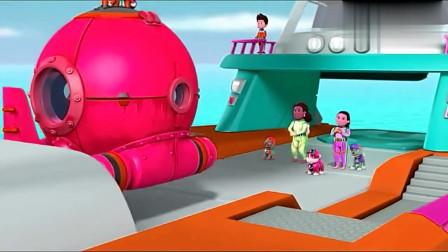 儿童早教动画,汪汪队成功完成海洋救援任务!