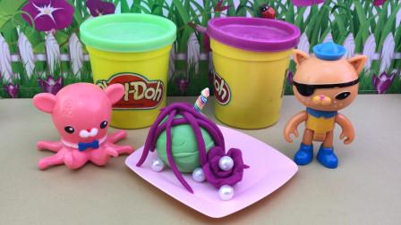 培乐多彩泥玩具,海底小纵队呱唧制作甜点冰激凌!