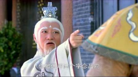 汉钟离变成大闺女下凡,以为自己美若天仙,不料张果老看了都想吐