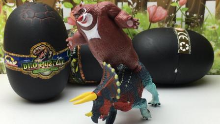 趣味恐龙扭蛋,熊出没熊大拼仿真积木玩具恐龙!