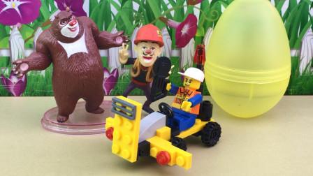 趣味扭蛋玩具拆箱,熊出没熊大光头强拼工程车!