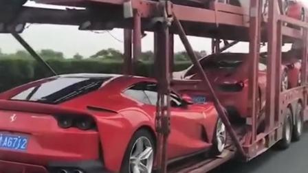 法拉利的悬挂真的很硬吗?看这一幕就知道500万的车有多高级!