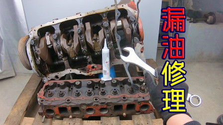 发动机为什么会漏机油?8成的原因,其实出在这3个零件上