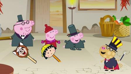 小猪一家分棒棒糖,乔治不想吃棒棒糖,他想吃棉花糖