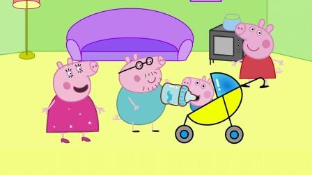 猪爸爸帮猪妈妈喂奶粉,可是猪爸爸自己都给喝光了
