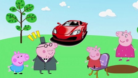 猪爸爸新买的车子很漂亮,佩奇想坐车出去玩了
