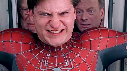 三代蜘蛛侠救场名场面合集,那是曾遥不可及的梦