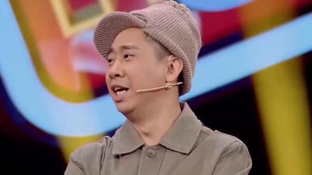 邓超自称今年25,李晨:两个加起来快80岁的人了!