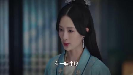 锦绣南歌:骊歌手撕白莲花,霸气警告心机女