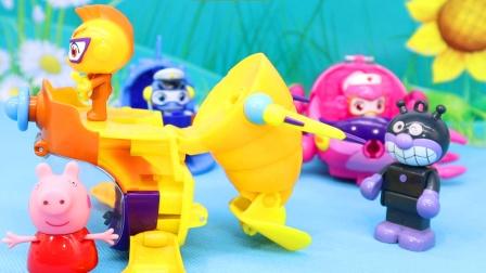 细菌小子碰瓷小猪佩奇,海豚帮帮号发电教训坏人!