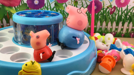趣味钓鱼玩具,小猪佩奇益智分享!