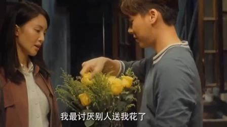 隐秘而伟大:顾耀东被发展成下线,青禾不愿与他合作,小峰峰被嫌弃了!