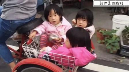 老妈骑车带四胞胎宝宝出去玩,宝宝基本上都在后座框子,太逗了