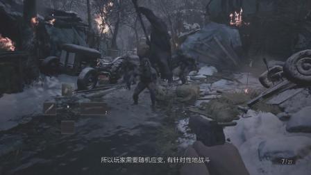 《生化危机8村庄》实机演示中文字幕,5月7日发售上市