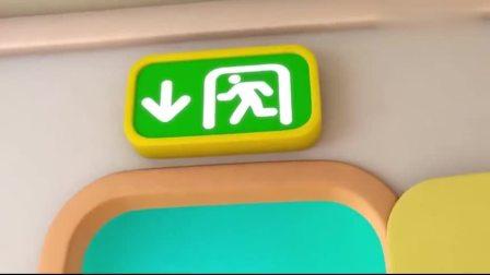 宝宝巴士:地震来了不能搭电梯哦,要到空出躲避