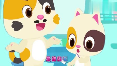 宝宝巴士:小猫咪拿错牙刷了,小小的牙刷才是自己的哦