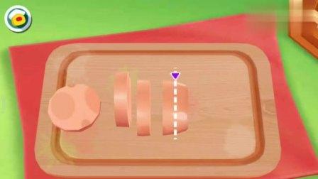宝宝巴士游戏:我们来把烧烤要用的食材来切好吧