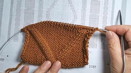 菱形花样编织教程二,讲解的是两边的花型朝里移针绞花,新手易学