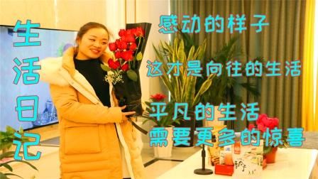 老婆过生日了,直男偷偷地筹备了3份礼物,惊喜后老婆感动得哭了