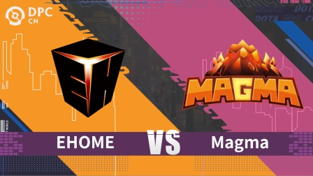 DOTA2-DPC中国联赛 正赛 Ehome vs Magma BO3 第一场 1月19日