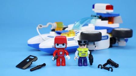 儿童玩具拆箱:有人落水了警察叔叔出动快艇救援