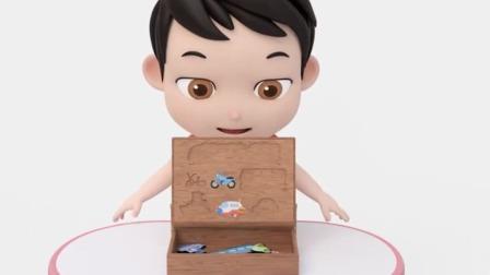 认识交通工具早教动画育儿亲子