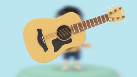 认识乐器早教视频益智早教