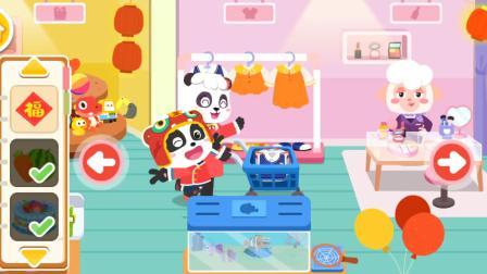亲子益智游戏025 宝宝超市 宝宝巴士