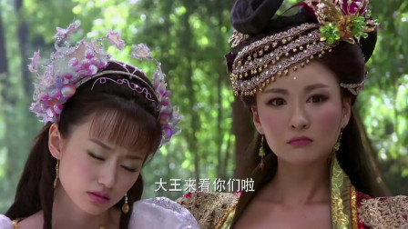 纣王本想生喝人鱼血,没想到看见美人鱼的容貌后,立马封为妃子!