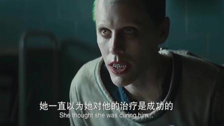小丑女:你恋爱过吗?