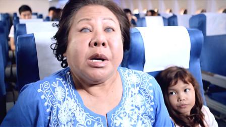 盲人老太太刚上飞机,大喊不能起飞,结果没人相信!