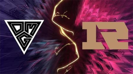 英雄联盟LPL春季赛:RNG2-0横扫OMG收获三连胜