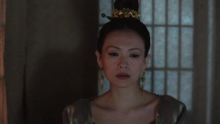 上阳赋:王妃进宫途中被要求下车,对方什么来头呢?