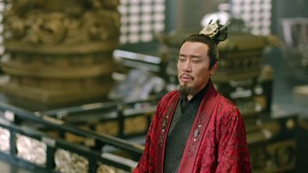 上阳赋:王蔺被公然挑衅?看王蔺如何霸气反击子律