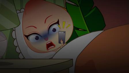 悬疑动画:令人不安!老公明明出差了,那躺在自己身边的是谁?