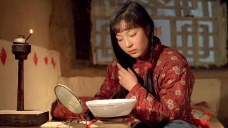 一碗粮食换一碗水,竟用在出嫁时洗次澡【热剧快看】