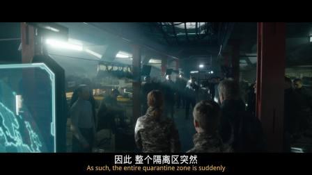 前哨基地:人类是外星人的试验品吗 (5)