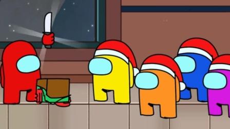 我们之中动画:内鬼不仅偷了圣诞树,还当着众人的面冲小黄下手