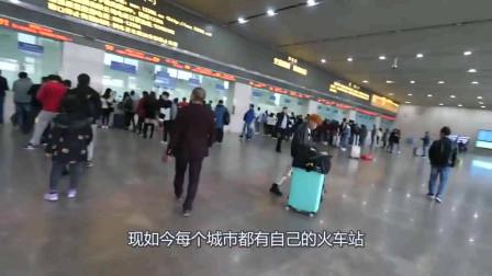 国内最美火车站,斥资140亿人民币建造,大家都去过吗