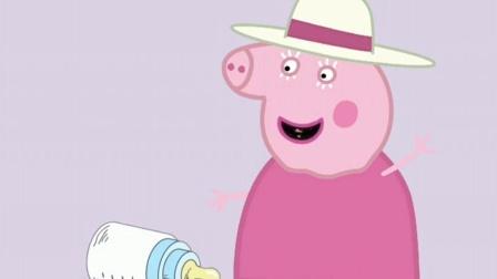 乔治帮奥特曼保管变身器,猪奶奶把变身器送给了小朋友
