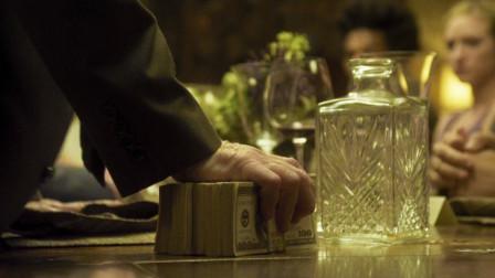 亿万富翁的晚餐,吃一口肉给一万块,喝一瓶酒给五万