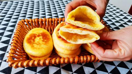 玉米面饼这样做太好吃了,各个空心像个小口袋,配菜随意放,简单