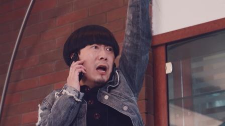 陈翔六点半:一切巧合,都只是他的举手之劳!
