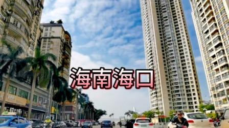 海南省海口市,城市建设绿化非常好,黑龙江人喜欢居住生活的地方