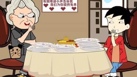 草帽肥肥:奶奶又装可怜博取同情了